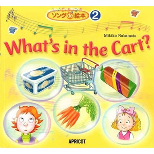 Cart_