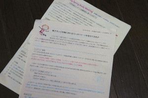 Aimg_8545_2